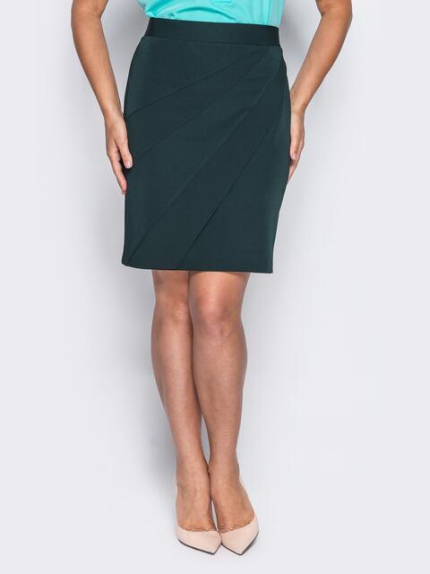 Юбка с косыми клиньями и потайной молнией зелёная - 14530, фото 1 – интернет-магазин Dressa