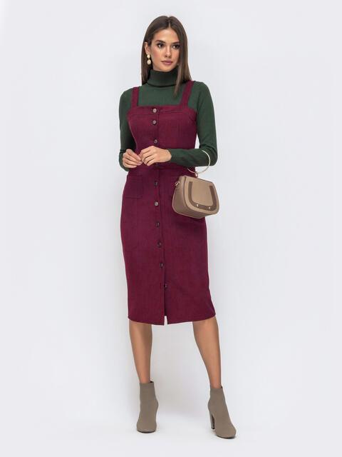 Замшевый сарафан бордового цвета с карманами 50561, фото 1