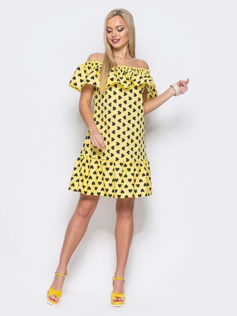 Желтое платье-трапеция с широкой оборкой на горловине и по низу - 11583, фото 1 – интернет-магазин Dressa