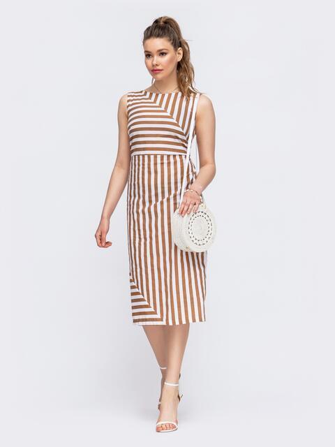 Бежевое платье приталенного силуэта в полоску 46998, фото 1