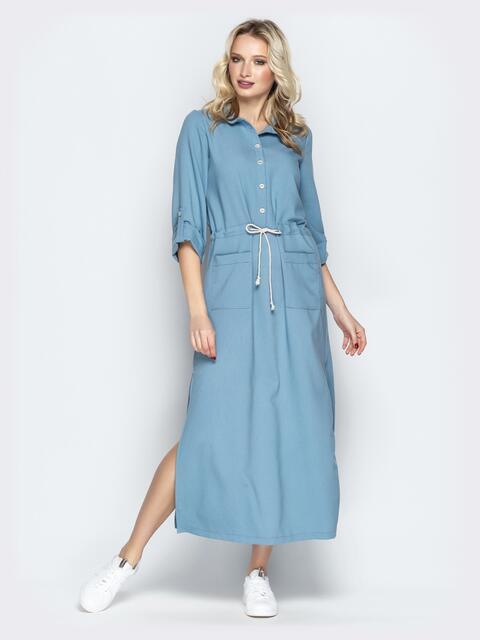 Голубое платье-рубашка с кулиской по талии и разрезами - 20670, фото 1 – интернет-магазин Dressa