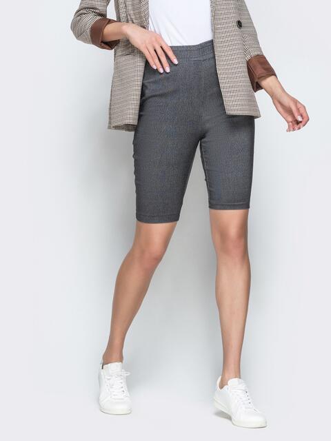 Серые шорты с завышенной талией - 38147, фото 1 – интернет-магазин Dressa