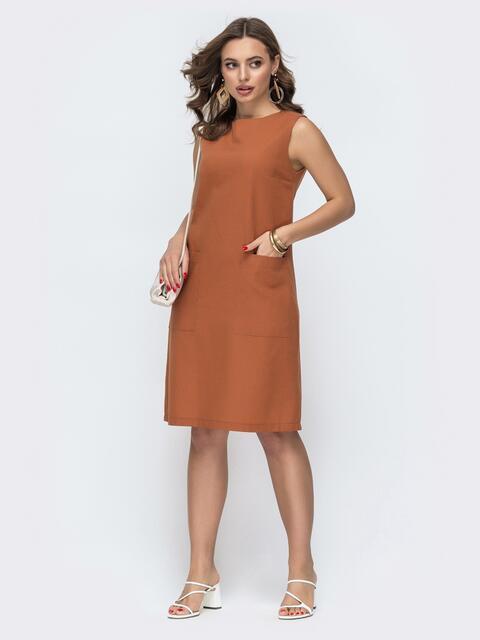 Терракотовое платье свободного кроя с карманами - 46996, фото 1 – интернет-магазин Dressa
