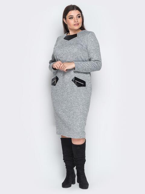 36b78fa83eb Ангоровое платье серого цвета с начесом 18371 – купить в Киеве ...