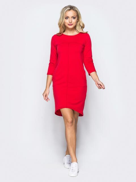 Красное платье из двунитки с карманами в боковых швах - 16434, фото 1 – интернет-магазин Dressa