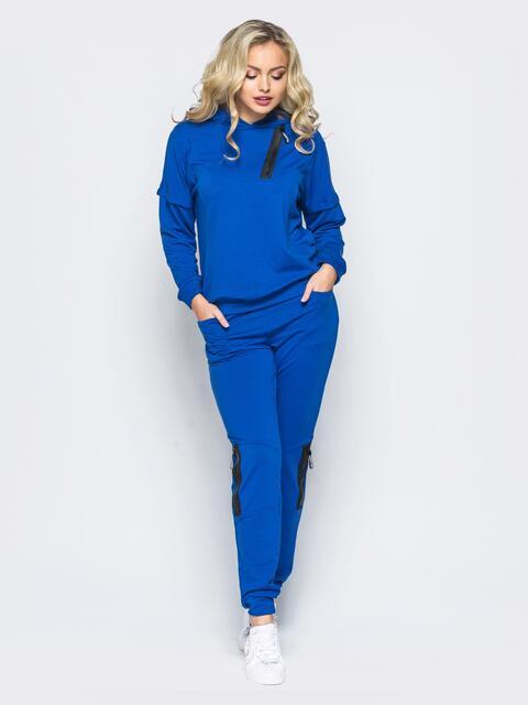 Спортивный костюм с декоративными молниями и капюшоном синий - 16528, фото 1 – интернет-магазин Dressa
