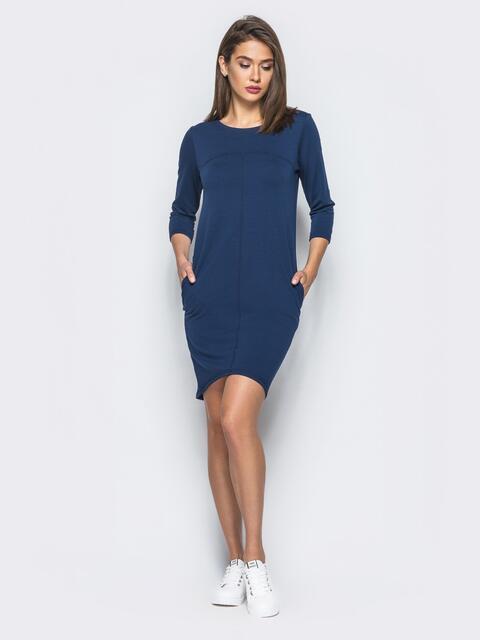 Тёмно-синее платье из двунитки с карманами в боковых швах - 16435, фото 1 – интернет-магазин Dressa