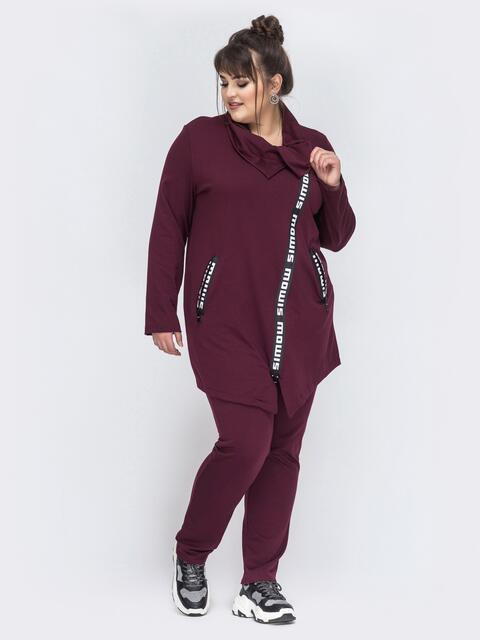 Бордовый спортивный костюм большого размера - 43953, фото 1 – интернет-магазин Dressa