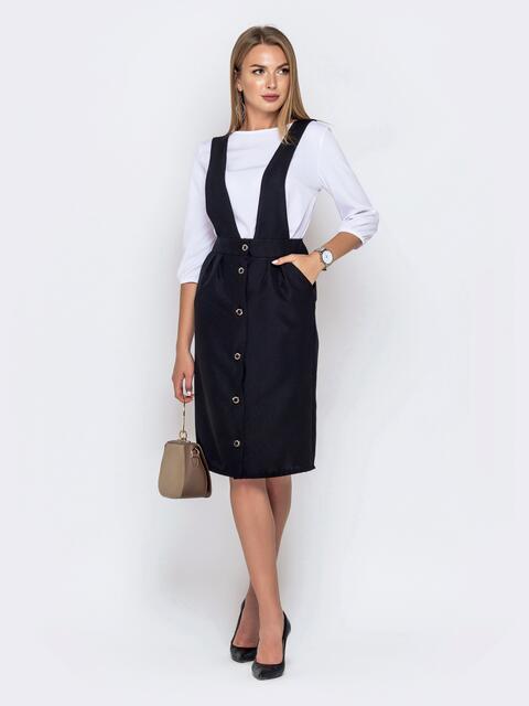 Чёрный комплект из блузки и юбки с бретелями - 40231, фото 1 – интернет-магазин Dressa