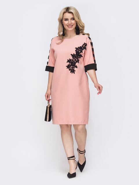 Розовое платье большого размера с вырезами на рукавах 50012, фото 1