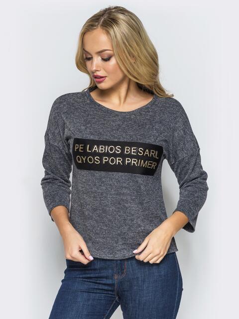 Трикотажная кофта серого цвета с контрастной спинкой - 16555, фото 1 – интернет-магазин Dressa