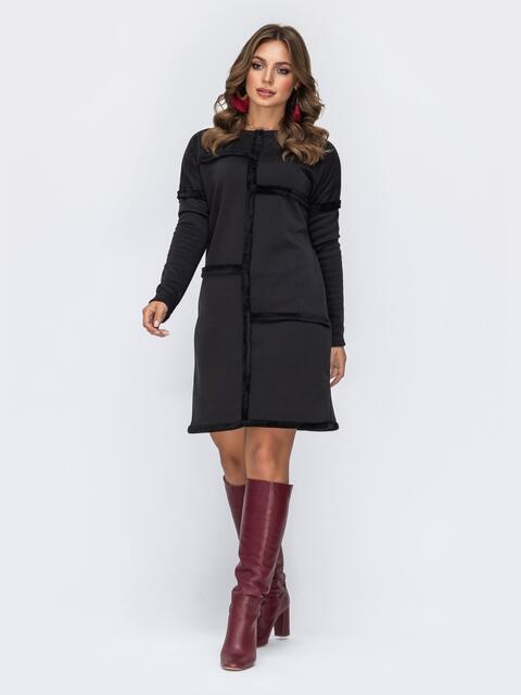 Трикотажное платье чёрного цвета со спущенной линией плеча - 42108, фото 1 – интернет-магазин Dressa