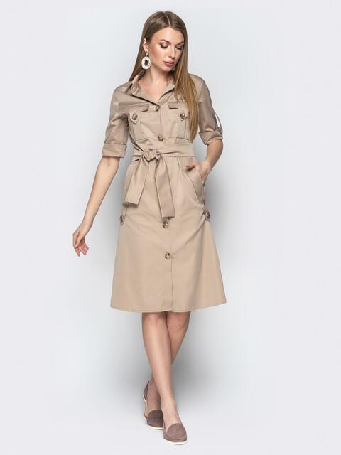 Бежевое платье-рубашка с крупными пуговицами и карманами - 21162, фото 1 – интернет-магазин Dressa