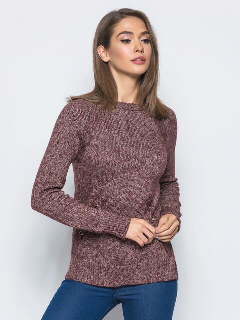 Свитер бордового цвета с люверсами на полочке - 17079, фото 1 – интернет-магазин Dressa