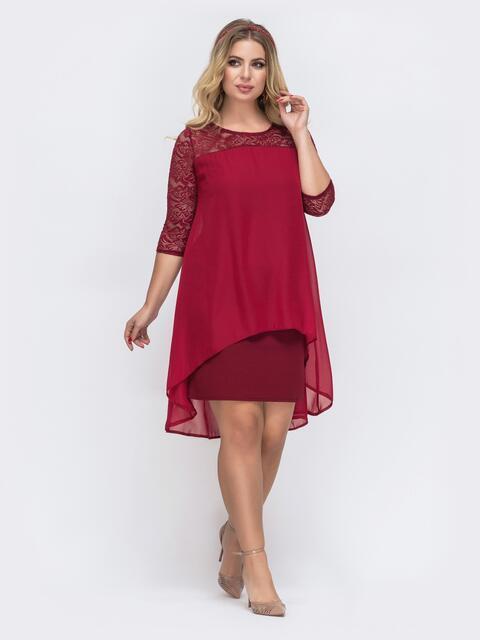 Бордовое платье батал с рукавами из гипюра 43321, фото 1