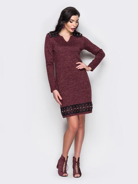 Бордовое платье с кружевным узором и бусинами - 13740, фото 2 – интернет-магазин Dressa
