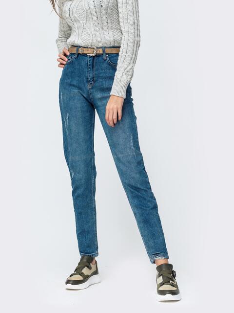Джинсы-мом голубого цвета с поясом - 43106, фото 1 – интернет-магазин Dressa