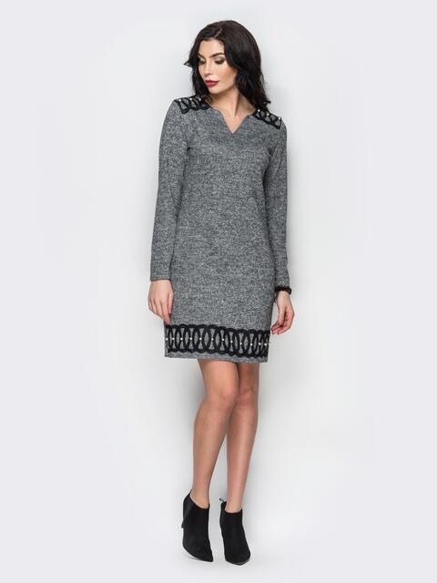 Серое платье с кружевным узором и бусинами - 13742, фото 1 – интернет-магазин Dressa