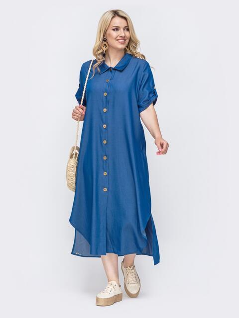 Синее платье-рубашка батал с разрезами по бокам 49890, фото 1