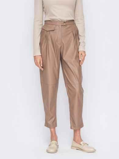 Бежевые брюки из экокожи с защипами у пояса 53470, фото 1