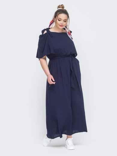 Длинное платье батал с открытыми плечами тёмно-синее 46344, фото 1