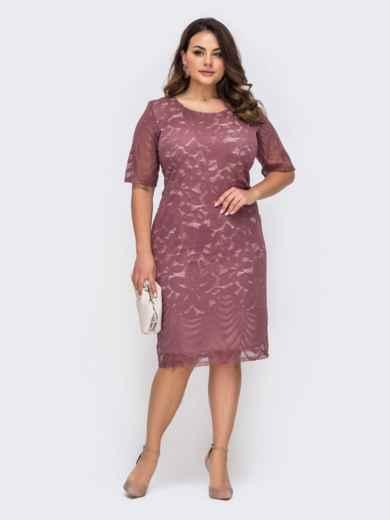 Приталенное платье батал из гипюра пудровое 51489, фото 1