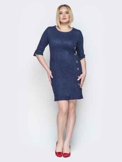 Замшевое платье-футляр с пуговицами тёмно-синее 20363, фото 1