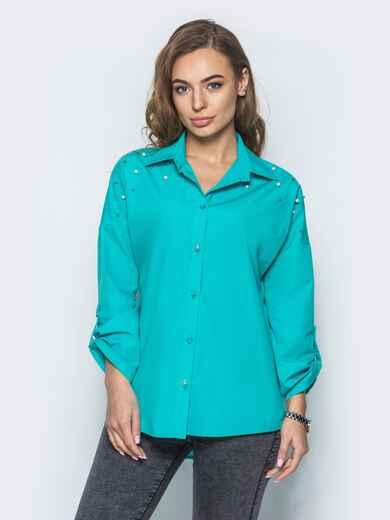 Бирюзовая рубашка с жемчугом на рукавах - 13410, фото 1 – интернет-магазин Dressa