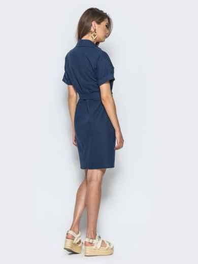 Платье на пуговицах с разрезами по бокам тёмно-синее - 14672, фото 2 – интернет-магазин Dressa