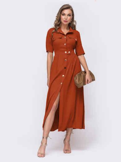 Платье-рубашка терракотового цвета на кнопках 54111, фото 1