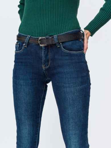 Синие джинсы с завышенной талией и ремнем - 42602, фото 3 – интернет-магазин Dressa