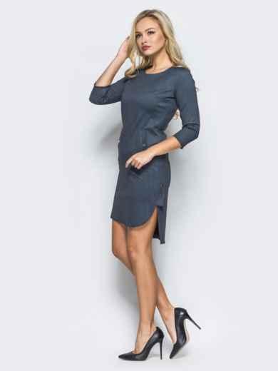 Серое платье с боковыми разрезами на кнопках - 15631, фото 2 – интернет-магазин Dressa