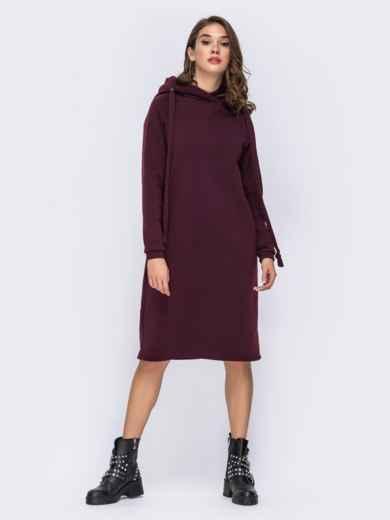 Бордовое платье на флисе в стиле oversize с капюшоном - 42533, фото 2 – интернет-магазин Dressa