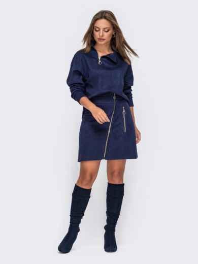 Темно-синий комплект-двойка из кофты и юбки 50836, фото 1