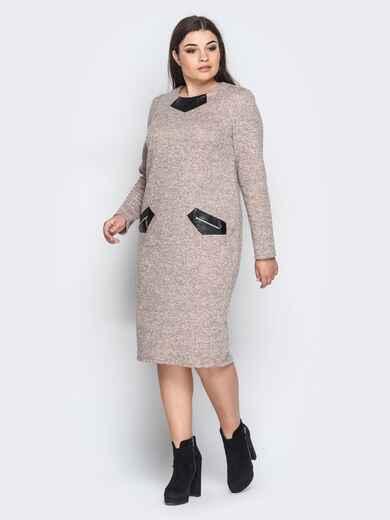 Ангоровое платье бежевого цвета с начесом - 18372, фото 1 – интернет-магазин Dressa