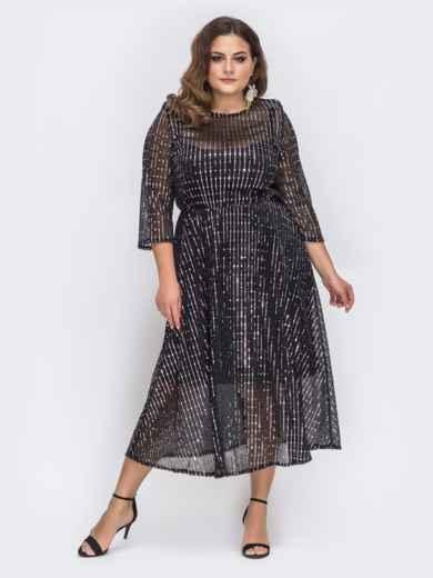 Чёрное платье батал из пайеток с трикотажной комбинацией 43360, фото 1