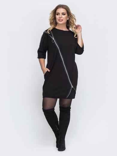Чёрное платье большого размера с карманами 43224, фото 1