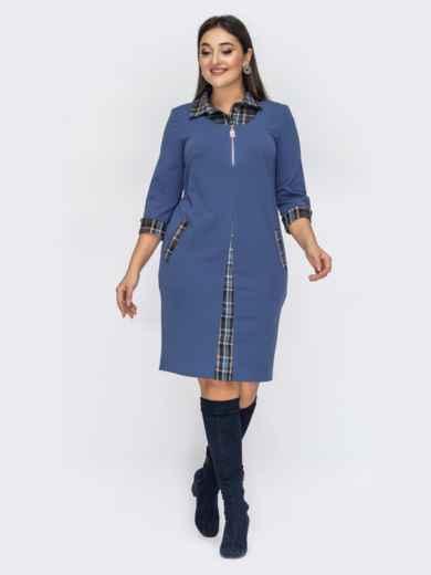 Приталенное платье батал со вставками в клетку синее 44567, фото 1