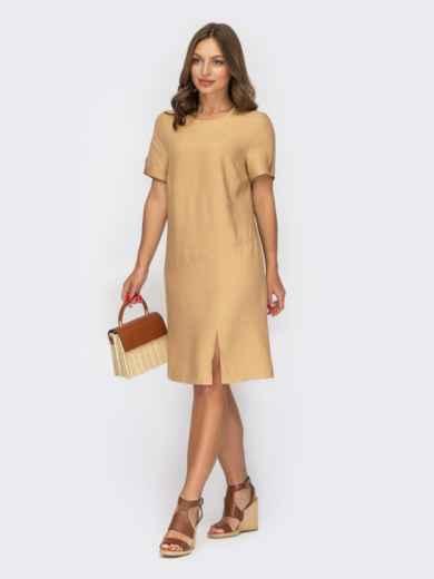 Бежевое платье-трапеция с разрезом и коротким рукавом 54144, фото 1