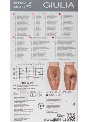 Колготки Effect Up 70 den Nero - 43536, фото 2 – интернет-магазин Dressa