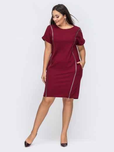 Платье батал бордового цвета с карманами 44678, фото 1