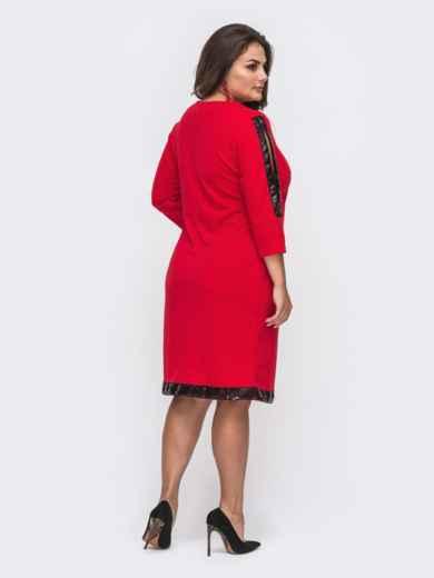 Красное платье батал с пайетками и разрезами на рукавах 50744, фото 2