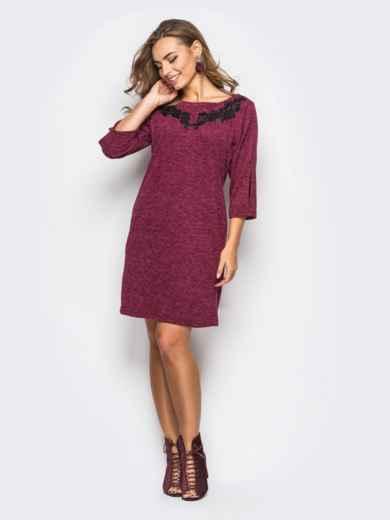 Бордовое платье из ангоры с разрезами на рукавах - 13642, фото 2 – интернет-магазин Dressa