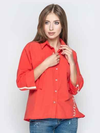 Оранжевая рубашка с отделкой из киперной ленты 20513, фото 1