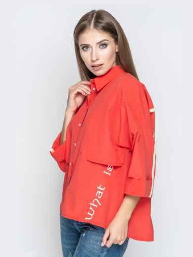 Оранжевая рубашка с отделкой из киперной ленты - 20513, фото 2 – интернет-магазин Dressa