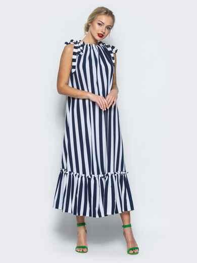 Темно-синий сарафан в полосу с оборкой по низу - 12635, фото 1 – интернет-магазин Dressa