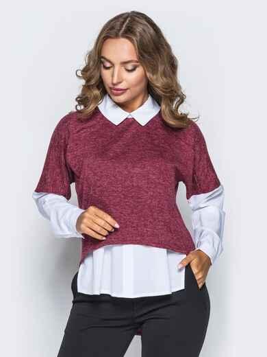 "Кофта из трикотажа ""ангора"" с имитацией блузки бордовая - 16559, фото 1 – интернет-магазин Dressa"