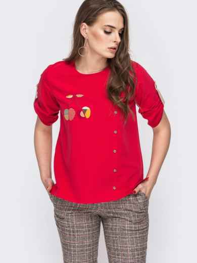 Красная блузка с вышивкой и шлевками на рукавах 45728, фото 1