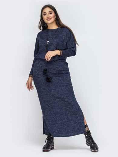 Платье батал в пол с кулиской по талии тёмно-синее 44502, фото 1