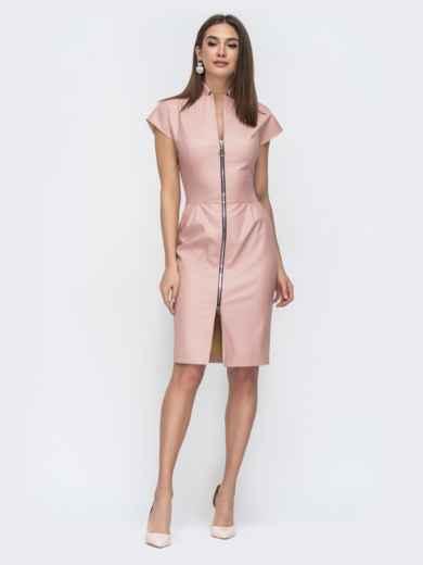 Платье на молнии со вшитым поясом розовое - 45047, фото 2 – интернет-магазин Dressa